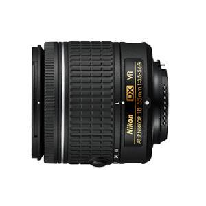 Nikkor Lens Af-p Dx 18-55mm F/3.5-5.6g Vr