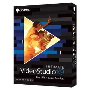 Video Studio Pro X9 Ultimate